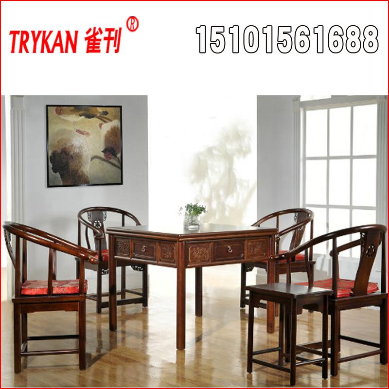 雀刊k931实木餐桌式麻将桌