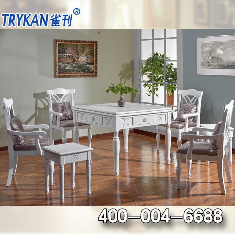 雀刊K950实木麻将桌餐桌