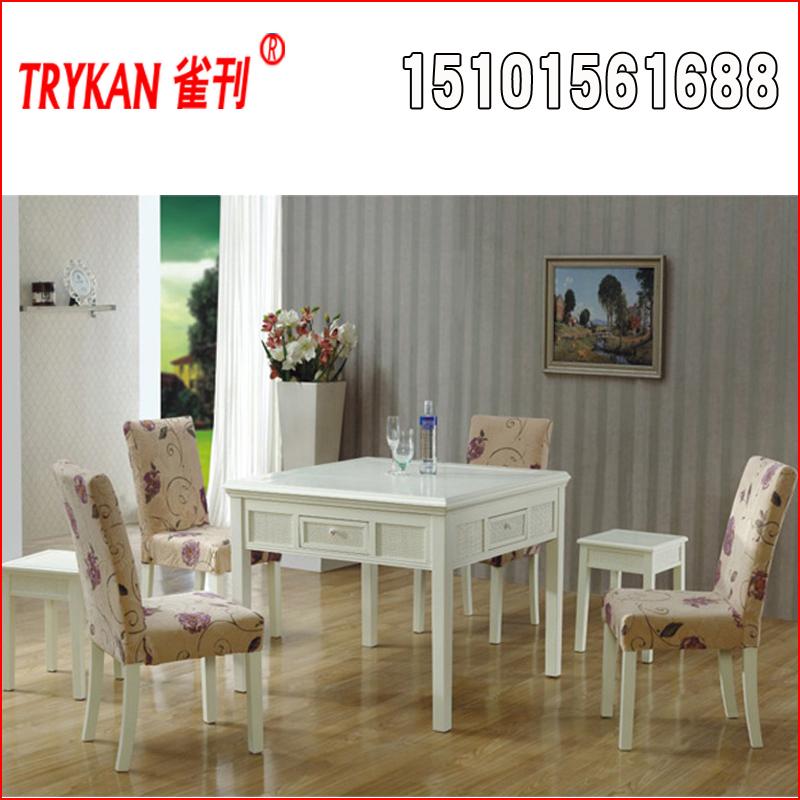欧式白色实木餐桌式家用麻将机