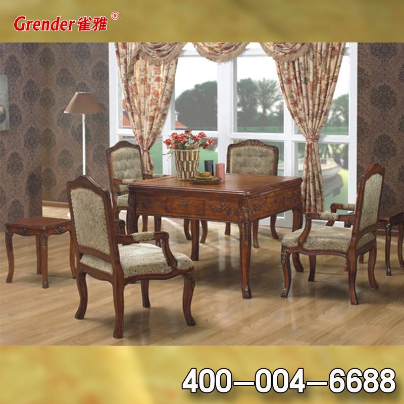 雀雅GB09实木麻将桌餐桌