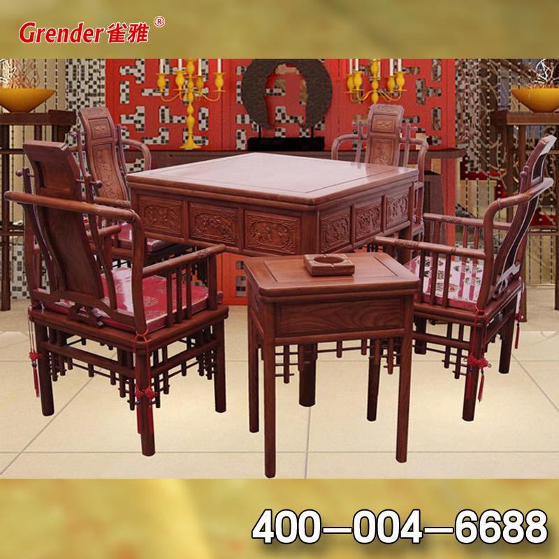 雀雅GC17实木麻将桌餐桌