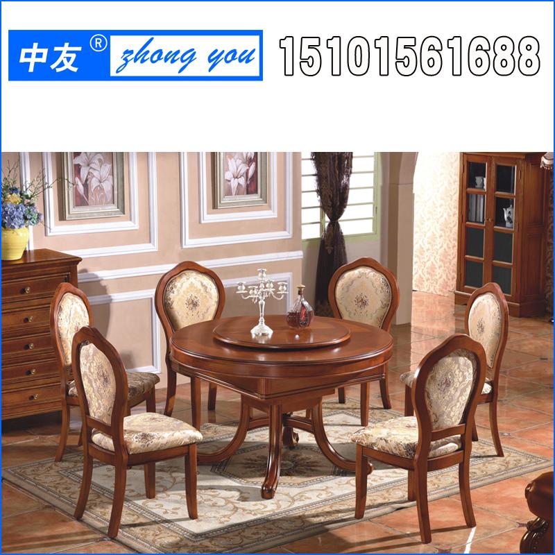 中友DLY29餐桌式麻将机 麻将机圆桌