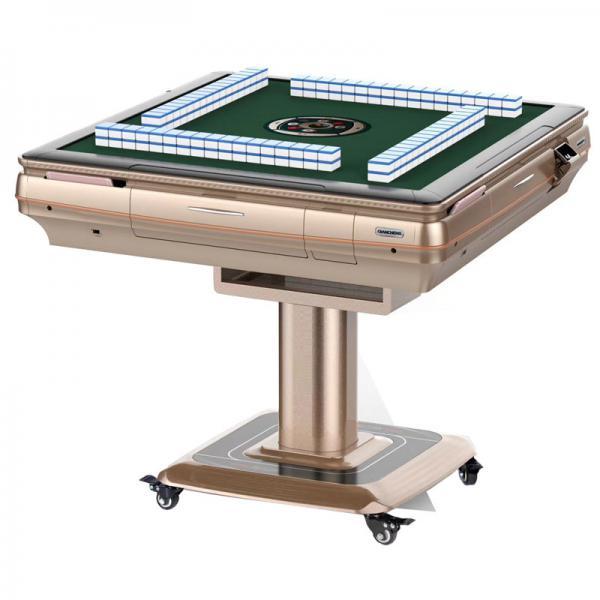 北京折叠电动麻将桌