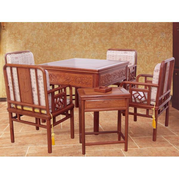 北雀红木麻将机电动麻将桌