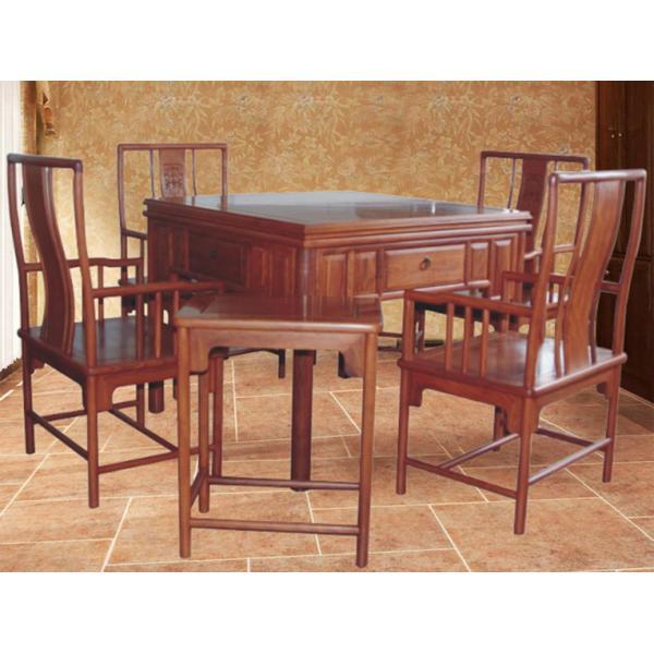 花梨麻将机红木餐桌麻将桌
