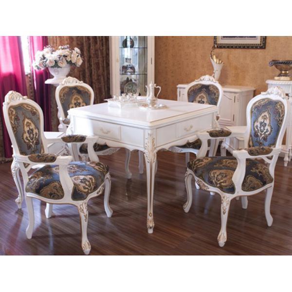 家用欧式餐桌实木麻将机