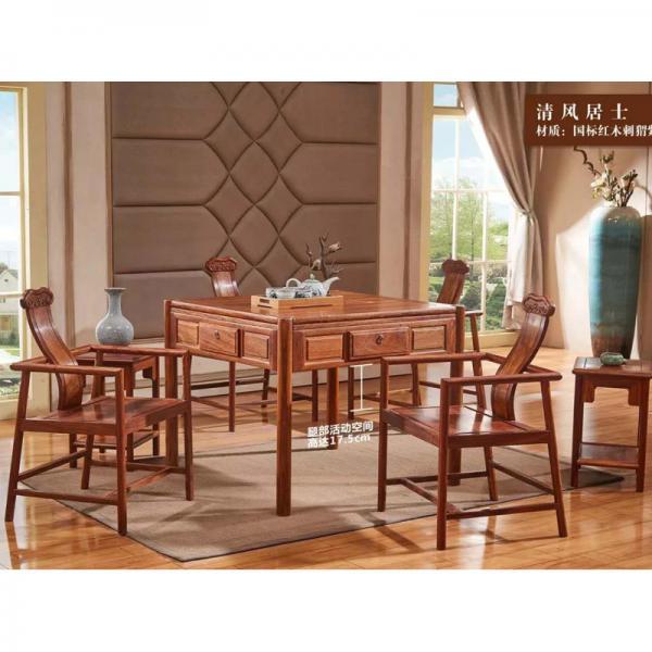 清风居士实木餐桌两用麻将机麻将桌