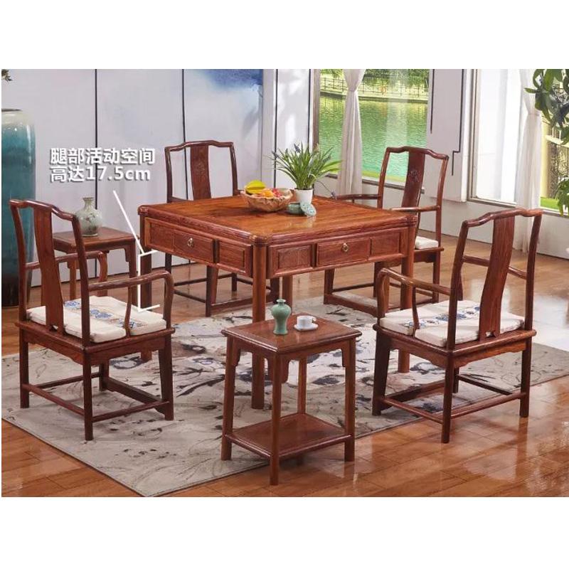清风名流餐桌两用麻将桌麻将机