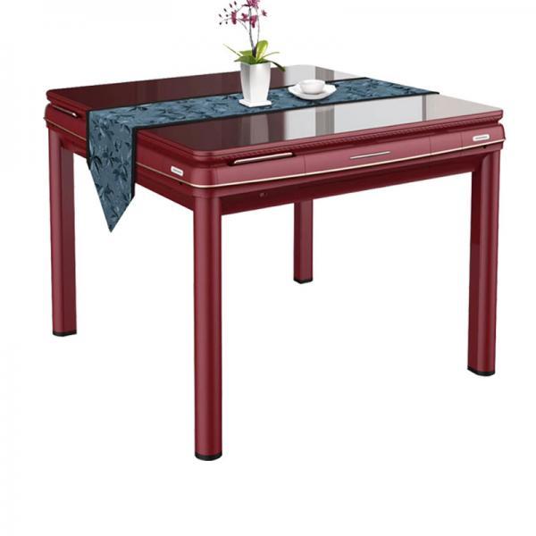 红色餐桌两用静音麻将机