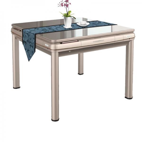 香槟色餐桌两用静音麻将机