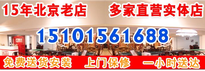 麻将机价格咨询15101561688